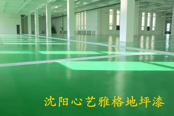 北方医药有限公司(图11)