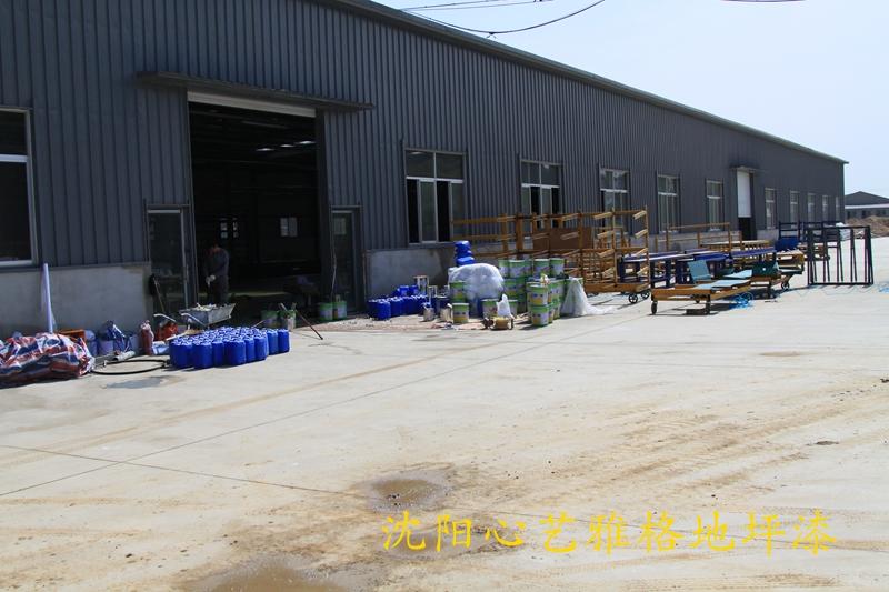 大连普湾亚新建材厂(图1)