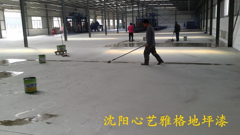 大连普湾亚新建材厂(图2)